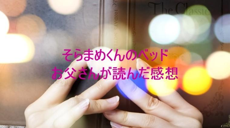 読書の風景