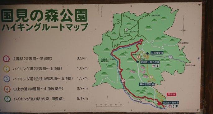 国見の森マップ