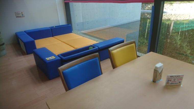 子ども遊び場